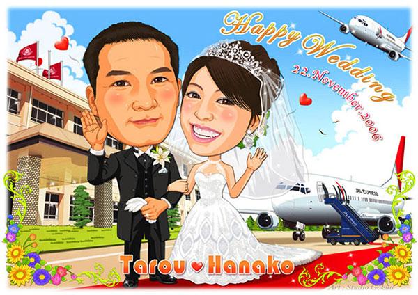 結婚式似顔絵ウェルカムボード:スチュワーデス-4-1-横(JAL、新郎職場高校)