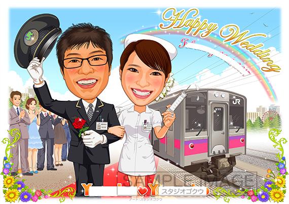 結婚式似顔絵ウェルカムボード:鉄道駅職員-2-1-横(JR・電車・新婦看護婦姿)