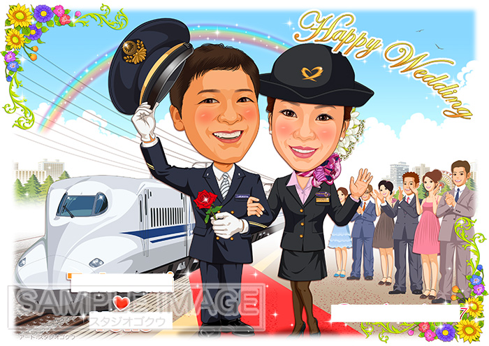 結婚式似顔絵ウェルカムボード:鉄道員-4-1-横(新幹線N700系・JR職員制服姿)
