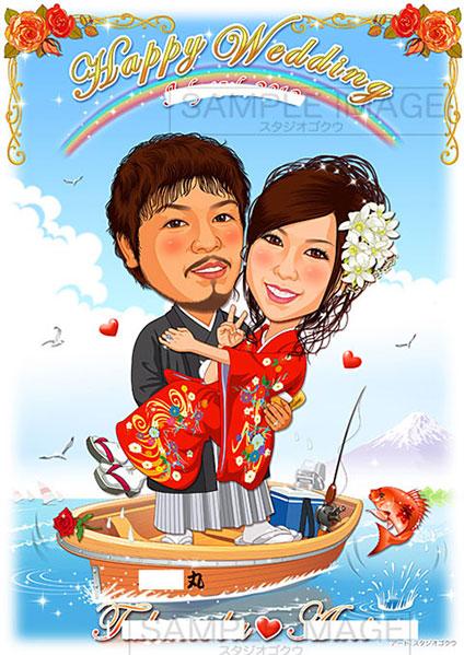 結婚式似顔絵ウェルカムボード:人魚姫花嫁-2-1-縦(お姫様抱っこ、釣り具、フィッシングボート)