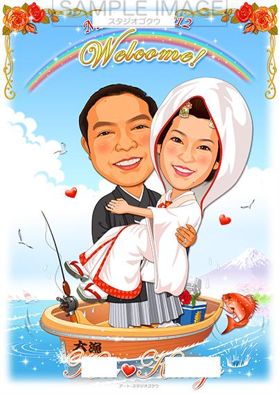 結婚式似顔絵ウェルカムボード:人魚姫花嫁-1-1-縦(お姫様抱っこ、釣り具、フィッシングボート)
