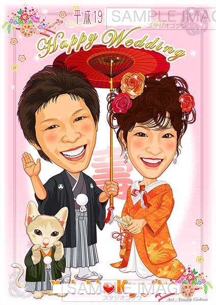結婚式似顔絵ウェルカムボード:花車-1-1-縦 (定番和風テーマの結婚式似顔絵ウェルカムボード、伝統紋様絵柄、打掛け・洋髪、愛猫追加)