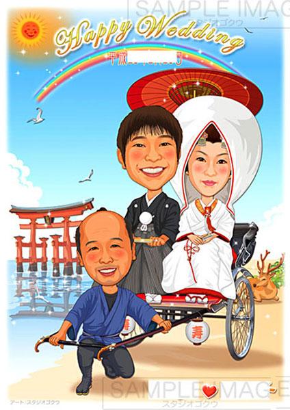 結婚式似顔絵ウェルカムボード:厳島神社-1-1-縦(白無垢、綿帽子、人力車)