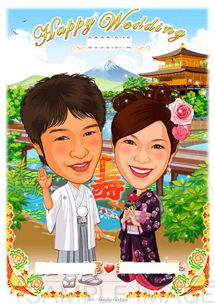 結婚式似顔絵ウェルカムボード:日本庭園-1-1-縦(新郎白い紋付袴、新婦黒地バラ紋色打掛)