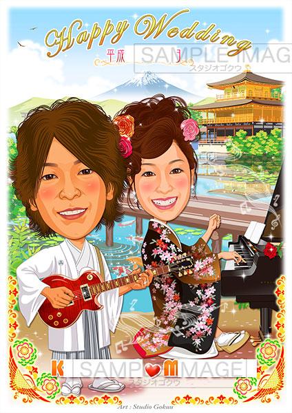 結婚式似顔絵ウェルカムボード:日本庭園-5-1-縦(金閣寺背景、新婦様打掛け姿・洋髪、ピアノ・ギター小道具追加バージョン)