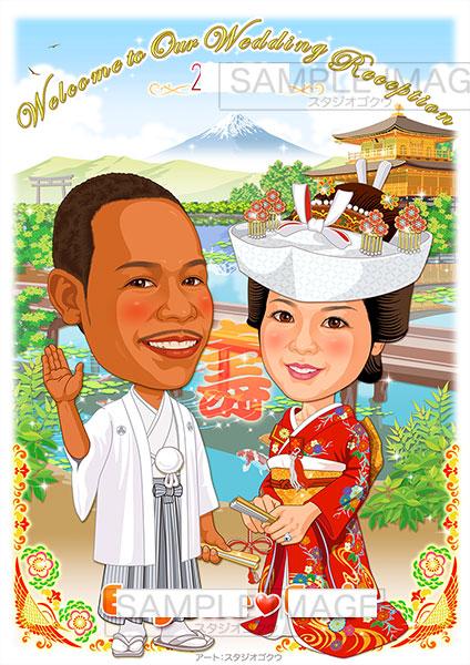 結婚式似顔絵ウェルカムボード:日本庭園-2-1-縦(金閣寺背景・角隠し・色打掛)