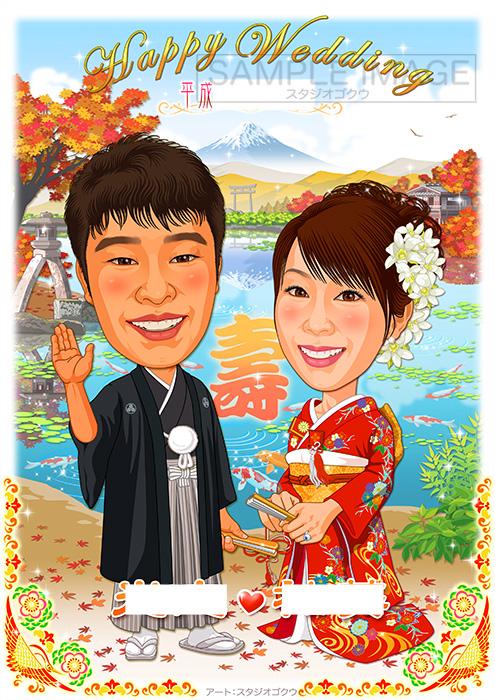 結婚式似顔絵ウェルカムボード:日本庭園-2-10-1 縦(紅葉の中の兼六園・洋髪+色打掛スタイル)