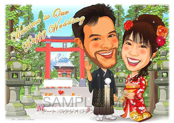 結婚式似顔絵ウェルカムボード:浅間神社-2-1-横(色打掛・紋付袴・神社参道・富士山)