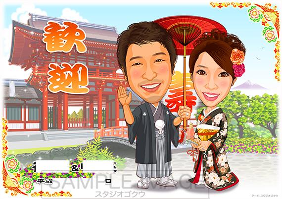 結婚式似顔絵ウェルカムボード:神社-5-1-横(番傘、紋付羽織袴・牡丹紋色打掛姿)