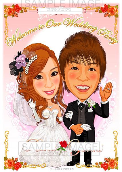 結婚式似顔絵ウェルカムボード:ローズ-1-1-縦(定番背景)
