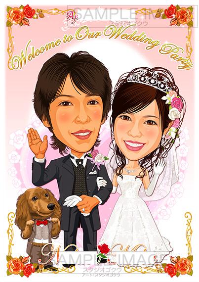結婚式似顔絵ウェルカムボード:ローズ-1-2-縦(定番背景)