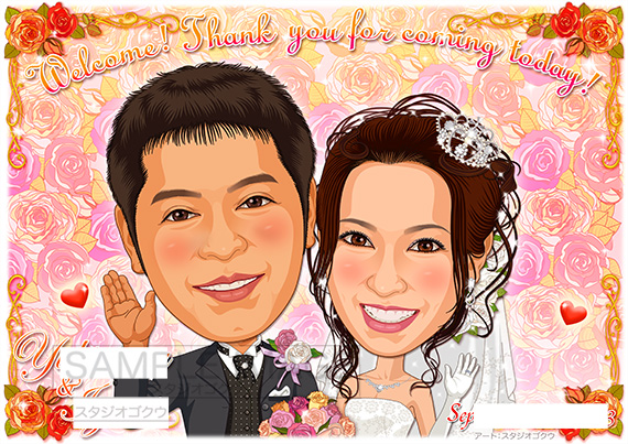 結婚式似顔絵ウェルカムボード:ローズ-3-3-横 (「百万本のバラの花」背景、お顔アップ腕組み、2サイズ)