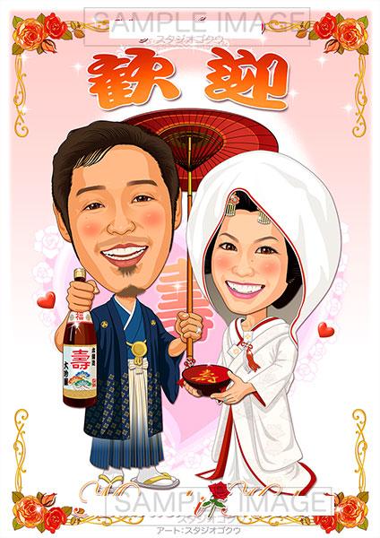 結婚式似顔絵ウェルカムボード:ローズ-5-1-縦(着物・紋付羽織袴・定番背景)