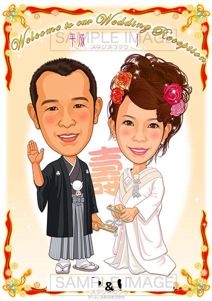 結婚式似顔絵ウェルカムボード:手毬-1-1-縦(着物・紋付羽織袴・定番背景)