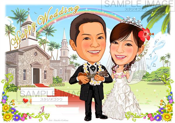結婚式似顔絵ウェルカムボード:ハワイ-6-1-横 (ハワイオアフセントラルユニオン教会大聖堂)
