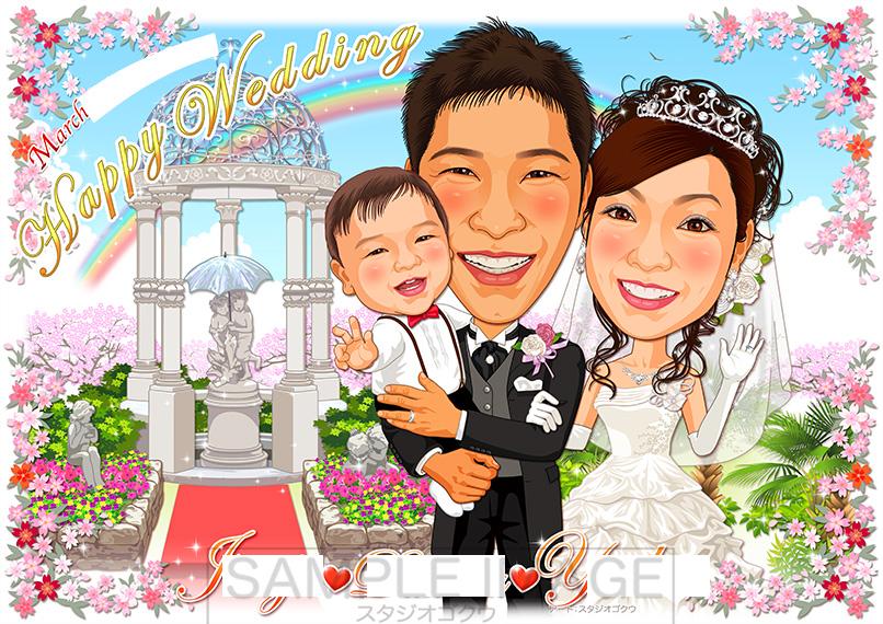 結婚式似顔絵ウェルカムボード:教会-10-1-横(長崎・ホテルモントレ、お子様・桜季節)