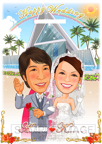 結婚式似顔絵ウェルカムボード:教会-5-1-縦(沖縄・オクマフェリシア教会)
