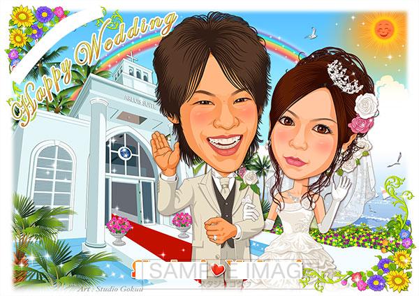 結婚式似顔絵ウェルカムボード:教会-4-1-横(沖縄・海の教会アールイズ・スイート)