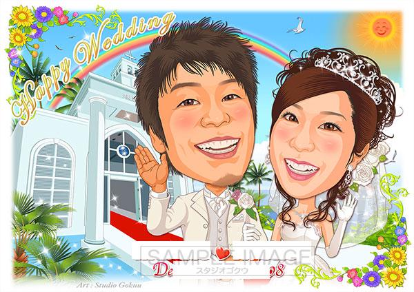 結婚式似顔絵ウェルカムボード:教会-4-2-横(沖縄・海の教会アールイズ・スイート)
