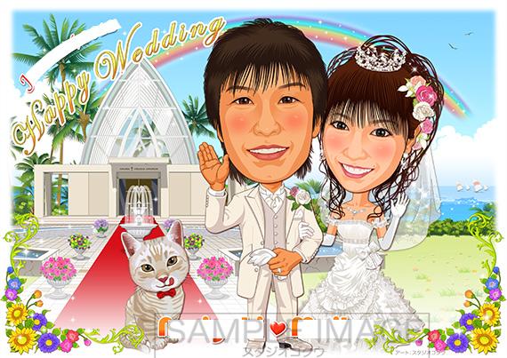 結婚式似顔絵ウェルカムボード:教会-5-1-横(沖縄・オクマフェリシア教会)