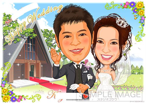 結婚式似顔絵ウェルカムボード:教会-9-1-横(星野リゾート・軽井沢高原教会)