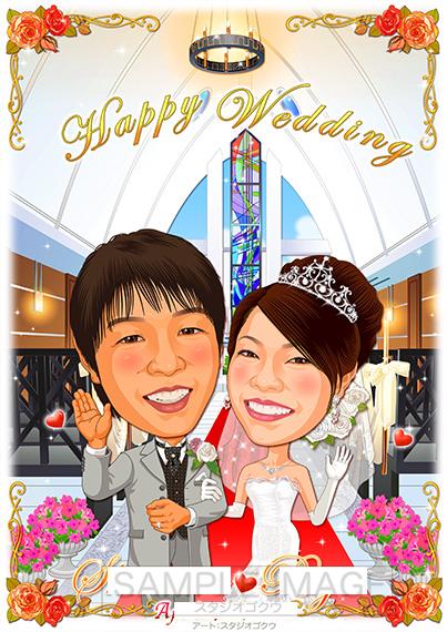 結婚式似顔絵ウェルカムボード:教会聖堂ホール-3-1-縦(オリジナル教会内・神戸ポートピアホテル)