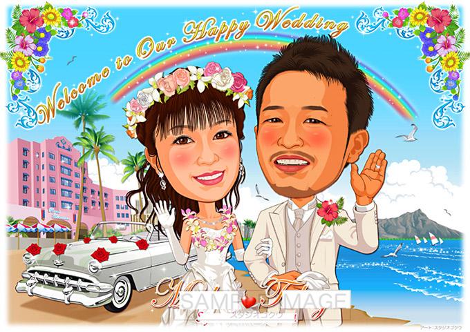 結婚式似顔絵ウェルカムボード:ハワイ-2-1-横 (ワイキキ・ダイヤモンドヘッド)