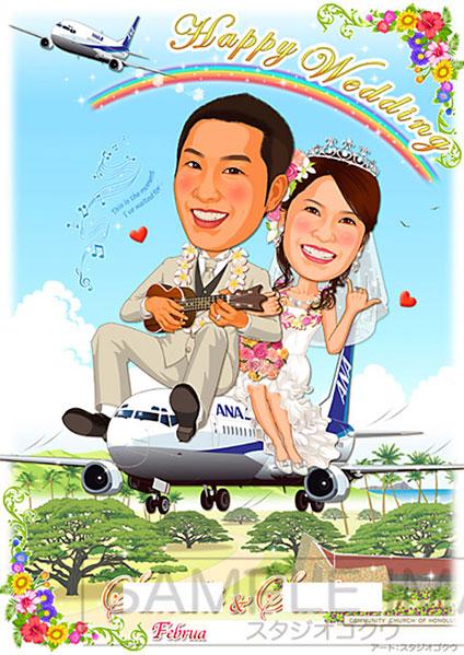 結婚式似顔絵ウェルカムボード:ハワイ-1-1-縦 (ワイキキ・ダイヤモンドヘッド)