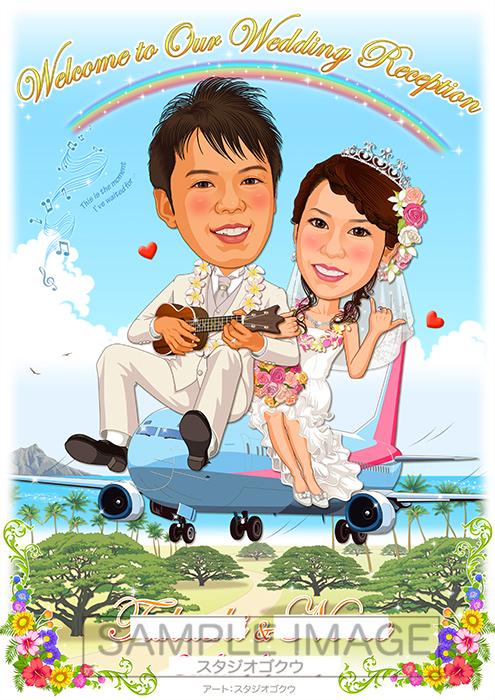 結婚式似顔絵ウェルカムボード:ハワイ-1-3-縦(「日立の樹」とダイヤモンドヘッド背景)