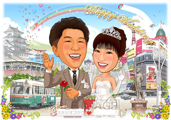 結婚式似顔絵ウェルカムボード:ふるさと自慢-11-1-横 広島 vs 北海道川 名所名物)