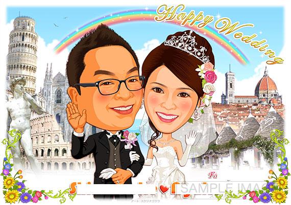 結婚式似顔絵ウェルカムボード:イタリア-1-1-横 (ローマ・コロシアム、フィレンツェ・ピサの斜塔)