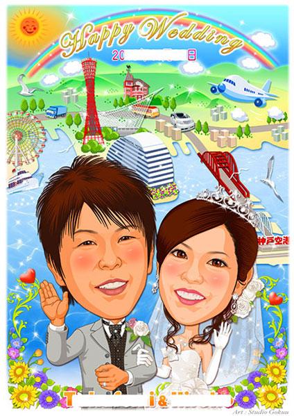 結婚式似顔絵ウェルカムボード:神戸-1-1-縦 (神戸港・思い出の町風景・マップ構図)