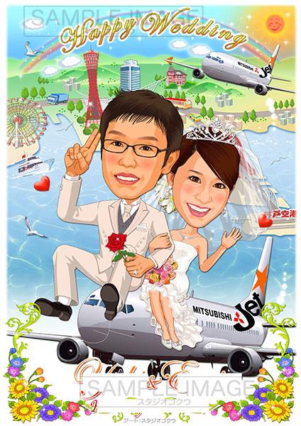 結婚式似顔絵ウェルカムボード:神戸-3-1-縦(神戸港・空中俯瞰)