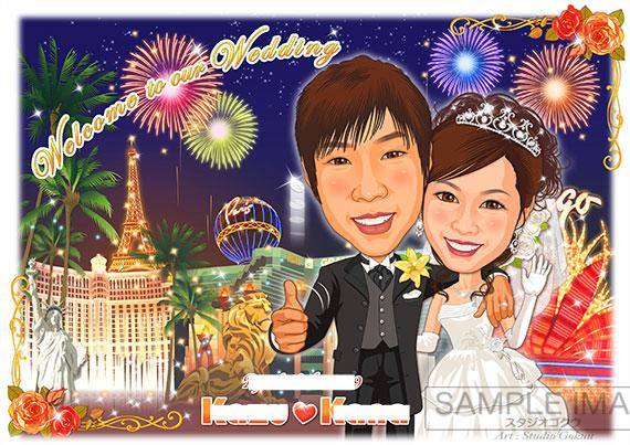 結婚式似顔絵ウェルカムボード:ラスベガス-2-横 (コイントス、ラスベガス・ストリップ夜景)