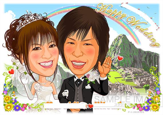結婚式似顔絵ウェルカムボード:ペルー-1-横 (南米ペルーマチュ・ピチュ、インカ帝国遺跡)