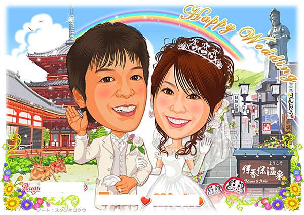 結婚式似顔絵ウェルカムボード:ふるさと自慢-5-1-横 (奈良 vs 群馬 お土産名所名物)
