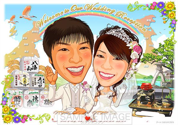 結婚式似顔絵ウェルカムボード:ふるさと自慢-4-1-横 (新潟 vs 石川 お土産名所名物)
