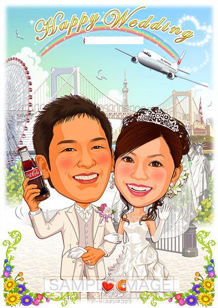 結婚式似顔絵ウェルカムボード:お台場-1-1-縦(フジテレビ・レインボーブリッジ・スカイツリー・東京タワー)