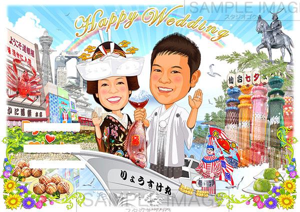 結婚式似顔絵ウェルカムボード:ふるさと自慢-3-1-横 (大阪 vs 仙台 お土産名所名物)