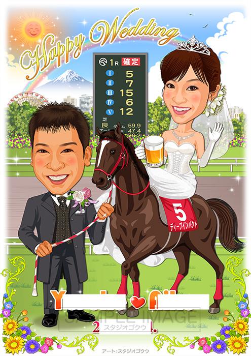 結婚式似顔絵ウェルカムボード:競馬場-1-1 縦(新婦優勝馬に乗馬ポーズ)