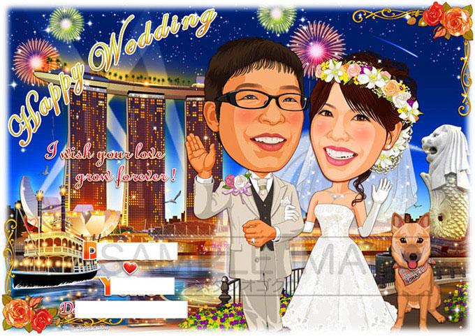 結婚式似顔絵ウェルカムボード:シンガポール-2-1-横 (マーライオン、マリーナ・ベイ・サンズ夜景)