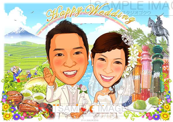 結婚式似顔絵ウェルカムボード:ふるさと自慢-2-1-横 (静岡vs仙台 お土産名所名物)