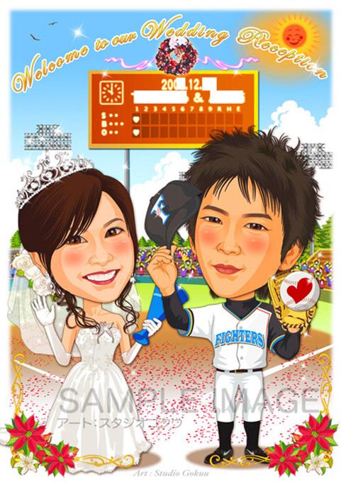 結婚式似顔絵ウェルカムボード:野球-1-2-縦(野球チームユニフォーム・ナイスキャッチポーズ)