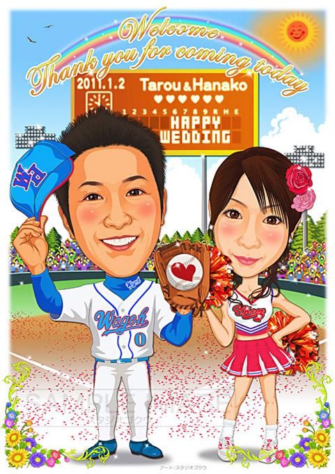 結婚式似顔絵ウェルカムボード:野球-3-1-縦(新婦チアガールコスチューム・ナイスキャッチポーズ)