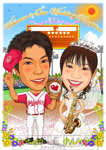 結婚式似顔絵ウェルカムボード:野球-5-2-縦(企業チームユニフォーム・サクソフォーン)