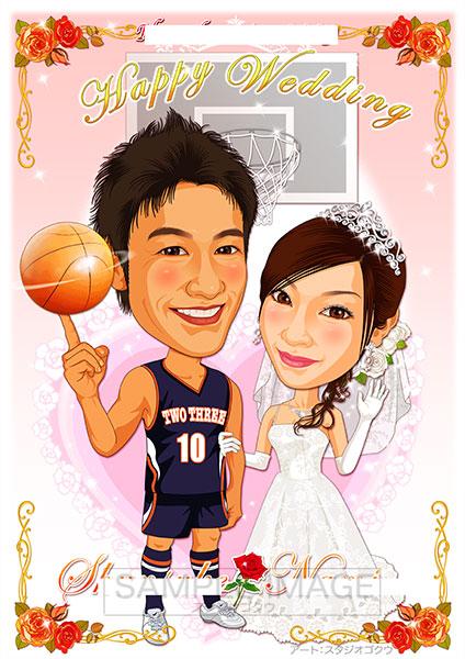 結婚式似顔絵ウェルカムボード:バスケットボール-1-1-縦(チームユニフォーム)