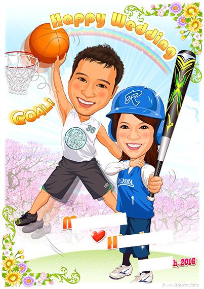 結婚式似顔絵ウェルカムボード:バスケットボール-5-1-縦(イチローとマイケル・ジョーダンポーズ)