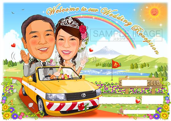 結婚式似顔絵ウェルカムボード:ゴルフ-6-2-横(愛車・ゴルフ場背景)