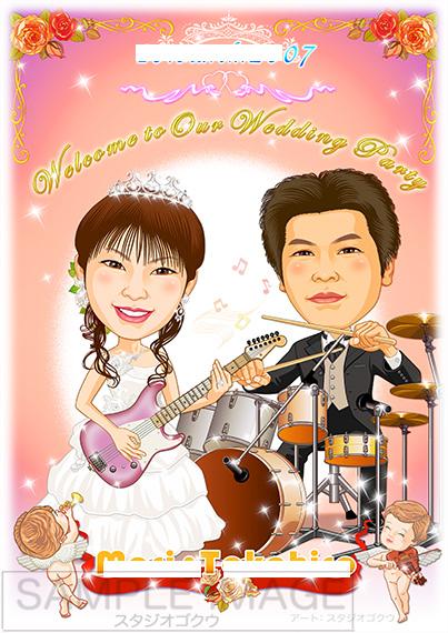 結婚式似顔絵ウェルカムボード:ミニバンド-1-1-縦(ギターとドラムのロックンロール)