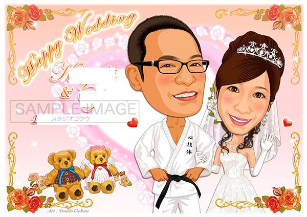 結婚式似顔絵ウェルカムボード:柔道-1-1-横(柔道着黒帯、定番背景)